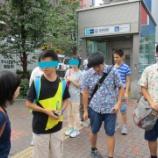 『【早稲田2】夏の最後の余暇活動 葛西水族園』の画像