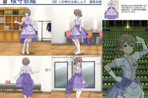 【ミリシタ】「この時代を楽しんで 桜守 歌織」(通常)衣装紹介