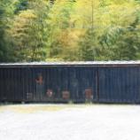 『放置貨車 西武鉄道テキ401形テキ406』の画像