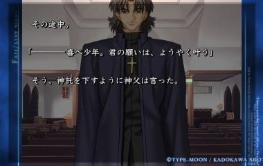 『Fate/stay night日記 セイバールートその6~早くも再びタイガー道場~』の画像