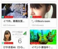 【欅坂46】『けやき坂46』候補生6番の子の『SHOWROOM』配信がなぜかオンラインに