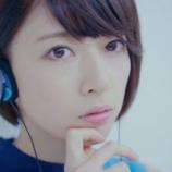 『【乃木坂46】橋本奈々未が好きな『キュウソネコカミ』ってどんなバンドなの??』の画像
