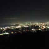 『夜景って良いですよね✧』の画像