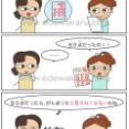 〜と言えなくもない 日本語能力試験 JLPT N1文法