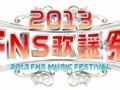 フジテレビFNS歌謡祭18.8%の大勝利wwwwwwwwwwwwwwwwwwwww