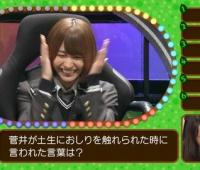 【欅坂46】土生ちゃん「今日パンツ履いてない!?」【欅って、書けない?】