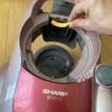 『《掃除時間を時短!掃除機の吸引力がUPするお手入れ&自作ノズルで隙間までキレイに》』の画像