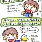 『「食べられる」幸せ。』の画像