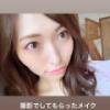 【元NGT48】鬼かわな山口真帆さんをご覧ください・・・