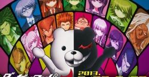 2013年夏アニメ