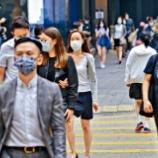 『【香港最新情報】「第3四半期のGDPはマイナス3.4%」』の画像