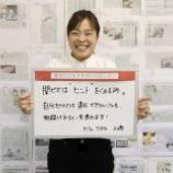 """『「""""ヒント""""をくれる所」カフェアダチの上崎さんから声をいただきました』の画像"""