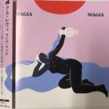 『リオ新世代 Gus Levy「MAGIA MAGIA」4/15発売』の画像