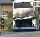 あわや大惨事 大型バスが中学生40人を送った直後に大炎上 福島
