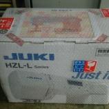 『VECTOR DeSIGNの和性様からご紹介いただいた大阪在住のお客様に家庭用ミシンをご購入いただきました!』の画像