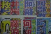 琉球新報さん社説、「日本は唯一の被爆国として対話で解決するべき」と訴える