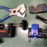 『使い慣れた工具』の画像