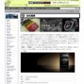 詐欺業者名:小泉 智子 http://www.useopinsopp.com/information-1.html