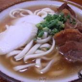 きしもと食堂 沖縄そば スープに麺に3枚肉に全てが揃った美味しさ!