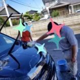 『【長崎】洗車!』の画像