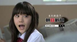 【新型コロナ】朝日新聞「コロナ乗り越えた韓国・大邱の記録が本に!日本の方に読んでほしいし、希望を持ってほしい」
