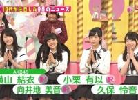【悲報】NHK、横山由依と横山結衣を間違える