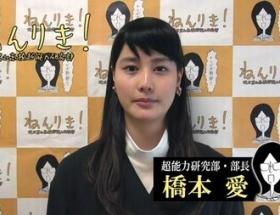 【悲報】橋本愛(19)の最新画像wwwwwwww
