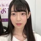 『【乃木坂46】阪口珠美 マイペースに『パンツ♡』』の画像