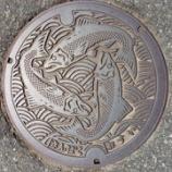 『新潟県村上市(旧山北町)のマンホール』の画像