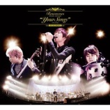 """『CD Review:レミオロメン「""""Your Songs"""" with strings at Yokohama Arena」』の画像"""