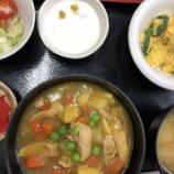 『今日の桜町昼食(和風カレー丼)』の画像