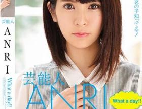 坂口杏里はどの道を行くのか。三上悠亜と吉野公佳に見る、彼女の今後