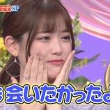 『【乃木坂46】エッ!?松村沙友理、東野幸治に優しくされてガチ泣きしてしまう・・・』の画像
