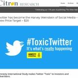 『Twitter 株価大幅安、空売り専門シトロンリサーチレポート』の画像