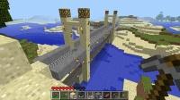 北大陸への橋 完成
