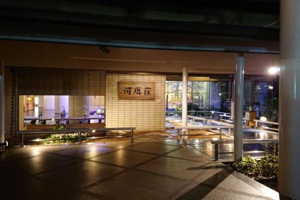 箱根 温泉 高級