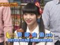【悲報】 NGT48荻野由佳さん 「ファンのみんな、私を信じて…」