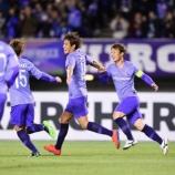 『[ACL] サンフレッチェ広島 公式戦4戦連続クリーンシート!! 大邱FCを2-0で下してACL2連勝!!』の画像