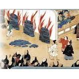 『聖武天皇と大仏開眼供養�』の画像