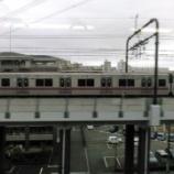 『小田急多摩線 複々線化完了後の朝ラッシュ時通勤急行に乗車してきました!』の画像
