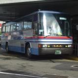 『南国交通 日野ブルーリボン P-RU637BB』の画像