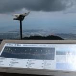 『六甲山 展覧台~TENRAN CAFEでランチ🍴』の画像