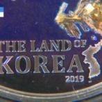 タンザニアの独島記念コイン発行報道の真偽議論=韓国の反応