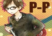 P-Pがついに復活!
