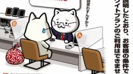 【リスカブス】韓国「GSOMIA破棄を撤回してやるからホワイト国除外を撤回しろ」