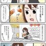 日本の食べ物が恋しいレスラー