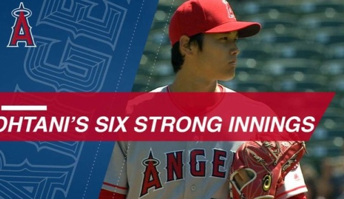 エンゼルス大谷翔平が最速100マイルの力投でメジャー初登板初勝利(MLBファンの反応)