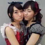 『【元AKB48】渡辺麻友『アーティストとは人目を引くことではなく記憶に残り続けること・・・』』の画像