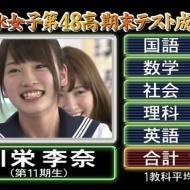 【悲報】BKA48センターは川栄李奈に決定 アイドルファンマスター