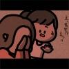 【ピアノの先生:ゾッとマンガ30】